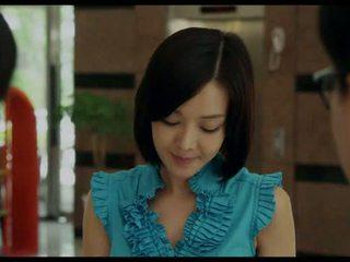 אהבה lesson קוריאני exotica