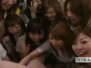 Subtitled CFNM POV Japanese Schoolgirl...