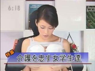 Japāna jaunumi