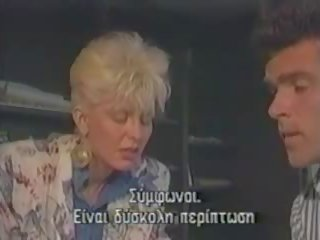 Joined - de siamese tweelingen 1989, gratis porno 47