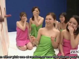 Subtitled apģērbta sievete kails vīrietis trakas japānieši penis guessing spēle izstāde