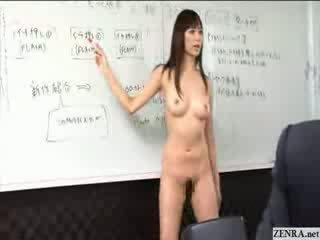 porn, hard fuck, cunt