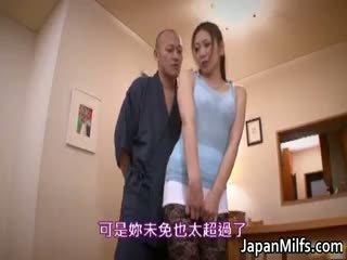japānas, nobriedis, neilons