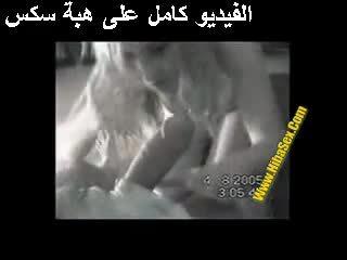 Irak szex pornó egypte videó