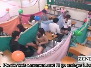 Subtitled japão schoolgirls sala de aula masturbation cafe