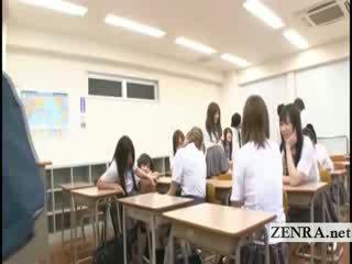 Subtitles ประเทศญี่ปุ่น โรงเรียน หญิง mistakenly เปล่า ใน โรงเรียน