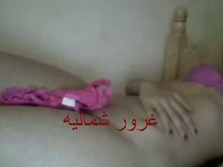 Chica desde saudi arabia