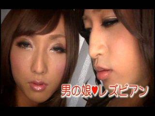japonec, ústní, crossdresser