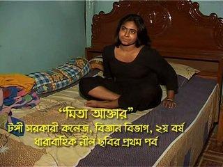 Bangladeshi gaja mita part-1