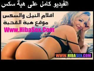 Tunis seksi seksi porno arabe porno video-