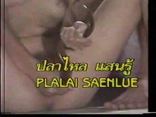 thaï, asiatique