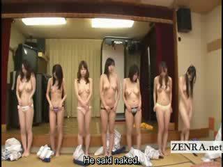 Subtitled গ্রুপ এর জাপানী নানা জাতির মধ্যে stripping জন্য racing খেলা