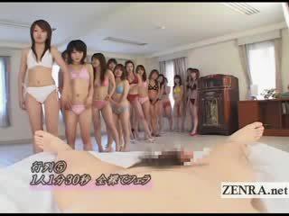 Japoni amateurs stripping lakuriq në masiv bj pov harem