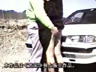 Jaapan vanem aastakäik 765