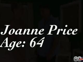 什麼 將 64 年 老 joanne 辦 同 該 fourth 公雞 的 她的 生活