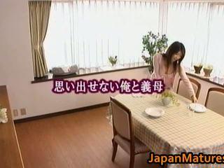 日本, 亚洲人
