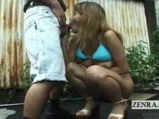 Subtitled uncensored japonais public nudity pipe