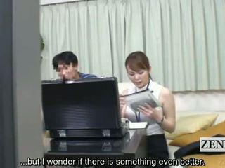 japanilainen kuuma, todellinen suullinen nähdä, outo