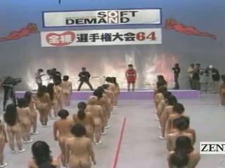 japānas, grupu sekss, ekscentrisks, dīvains