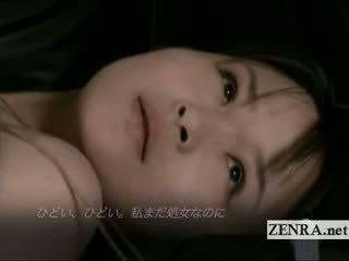 u groot klem, vers japanse, zien reusachtig film