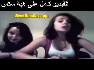 Maroc salope bnat 9hab 항문의 비디오
