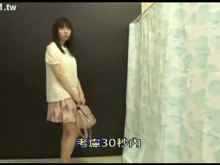 oral sex, japanese ideal, great toys online