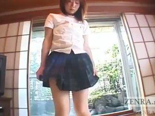 японски, на открито, странен, япония