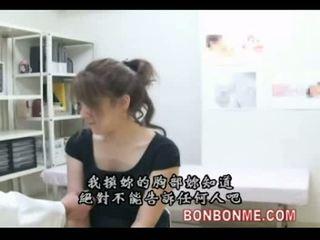 妊娠した ティーン ある ファック バイ dofctor へ 作る abortion 03