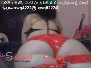Girl whore of Saudi Arabia is very SEXY