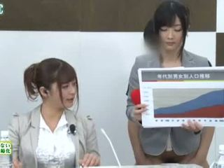 Japoniškas televizija naujienos