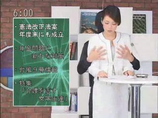 japanisch groß, sex qualität, echt zensiert