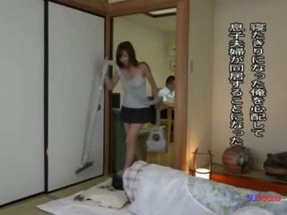 Daughter in law fucked by father in law 01