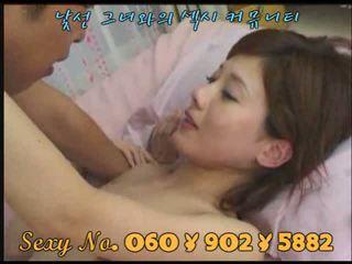 Kórejské azz súložiť