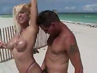 ซึ่งได้ประเมิน แลก, สนุก ชายหาด คุณ, ใหม่ กลางแจ้ง ชม