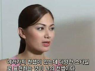 Korejština