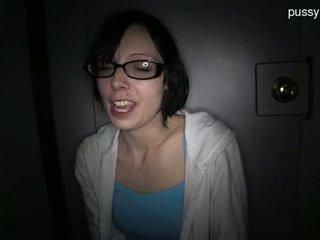 Lakuriq trap bythë në gojë