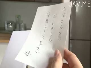 japonec, mačiatko, análny