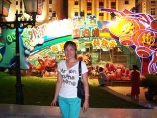 chino, amateur, asiático