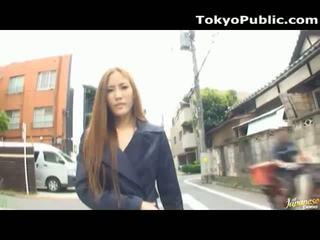מציאות, יפני, ציבורי
