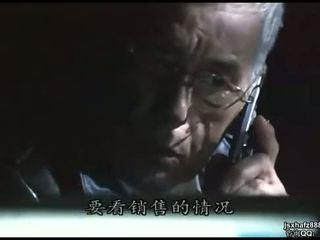 japānas, filma, bdsm