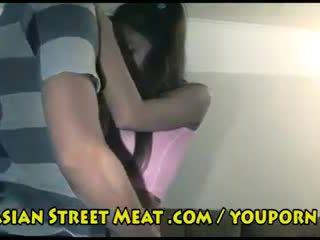 Soiled Street Fishnet Ho